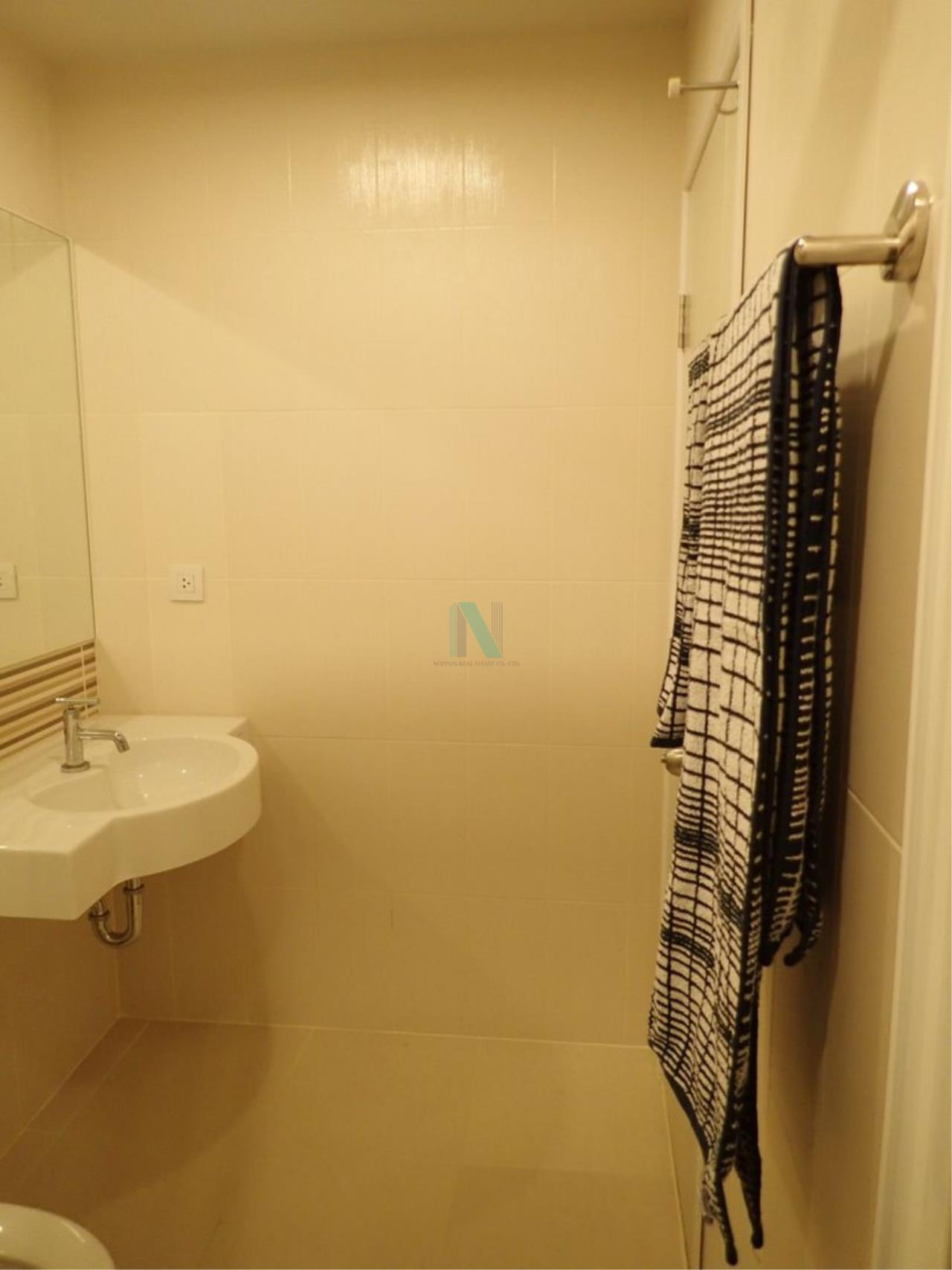 NOPPON REAL ESTATE CO.,LTD.  Agency's For rent, Centric Tiwanon, size 33 sq.m., 1 bedroom, 1 bathroom, fully furnished, ready to move in 7