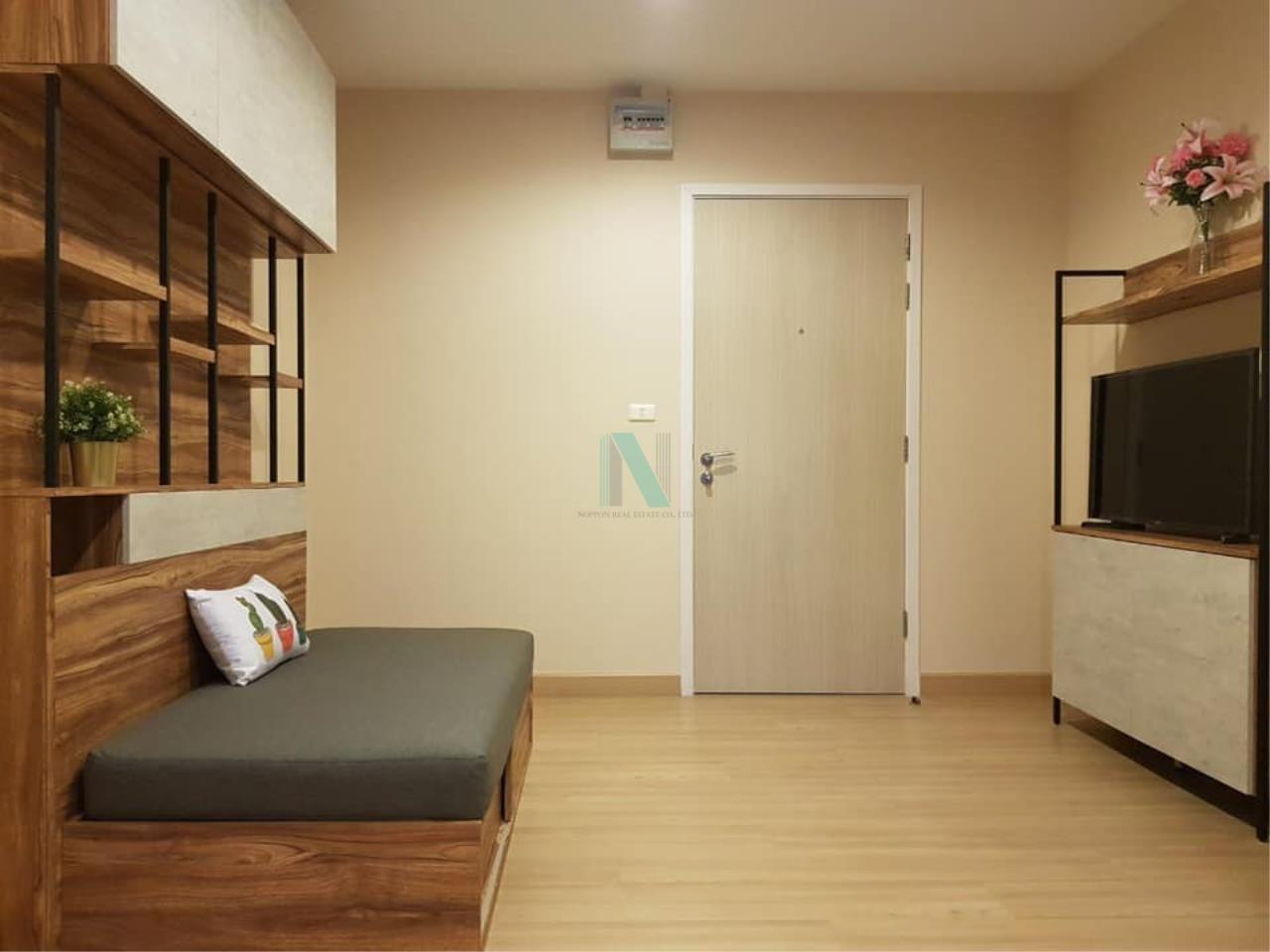 NOPPON REAL ESTATE CO.,LTD. Agency's For rent MOTIF CONDO 1 Bedroom 22nd Floor near BTS Wongwian Yai 1