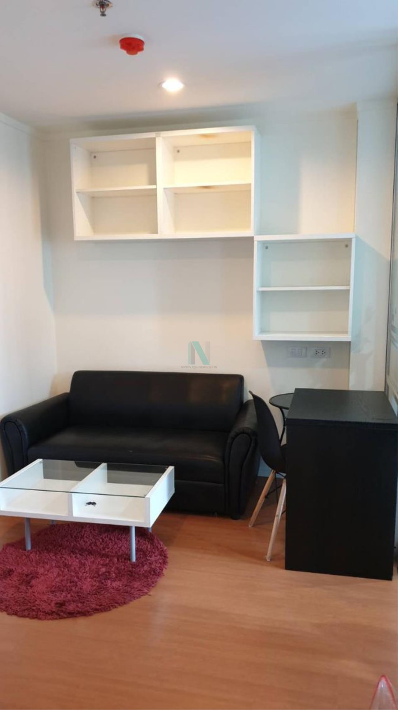 NOPPON REAL ESTATE CO.,LTD. Agency's For rent Lumpini Park Rattanathibet-Ngamwongwan 1 bedroom 9th floor  4