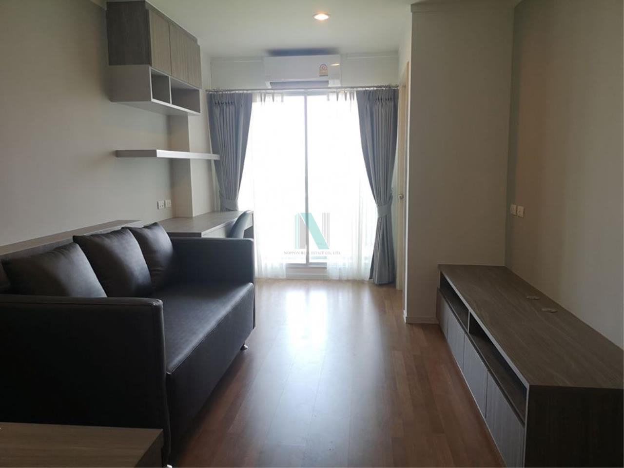 NOPPON REAL ESTATE CO.,LTD. Agency's For rent Lumpini Place Borommaratchachonnani-Pinklao 1 bedroom 12th floor. 1