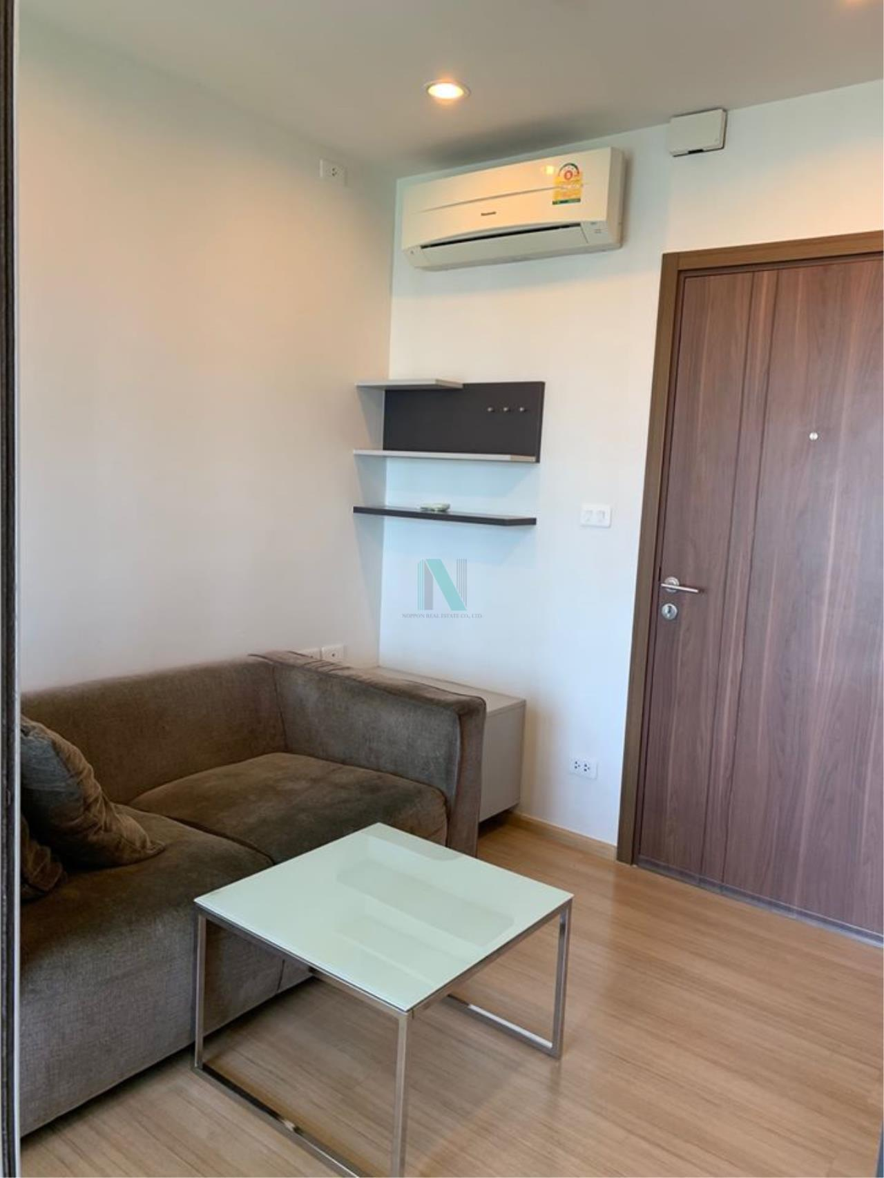 NOPPON REAL ESTATE CO.,LTD. Agency's For rent The Base Chaengwattana 1 bedroom 6th floor Building A. 3