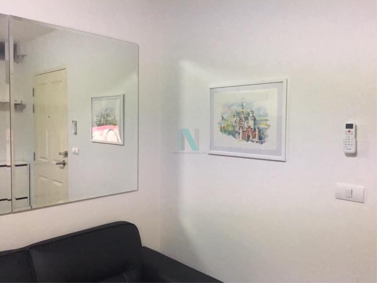 NOPPON REAL ESTATE CO.,LTD. Agency's For Rent LIB CONDO RAMKHAENG 43/1 1 bedroom 7th floor. 4