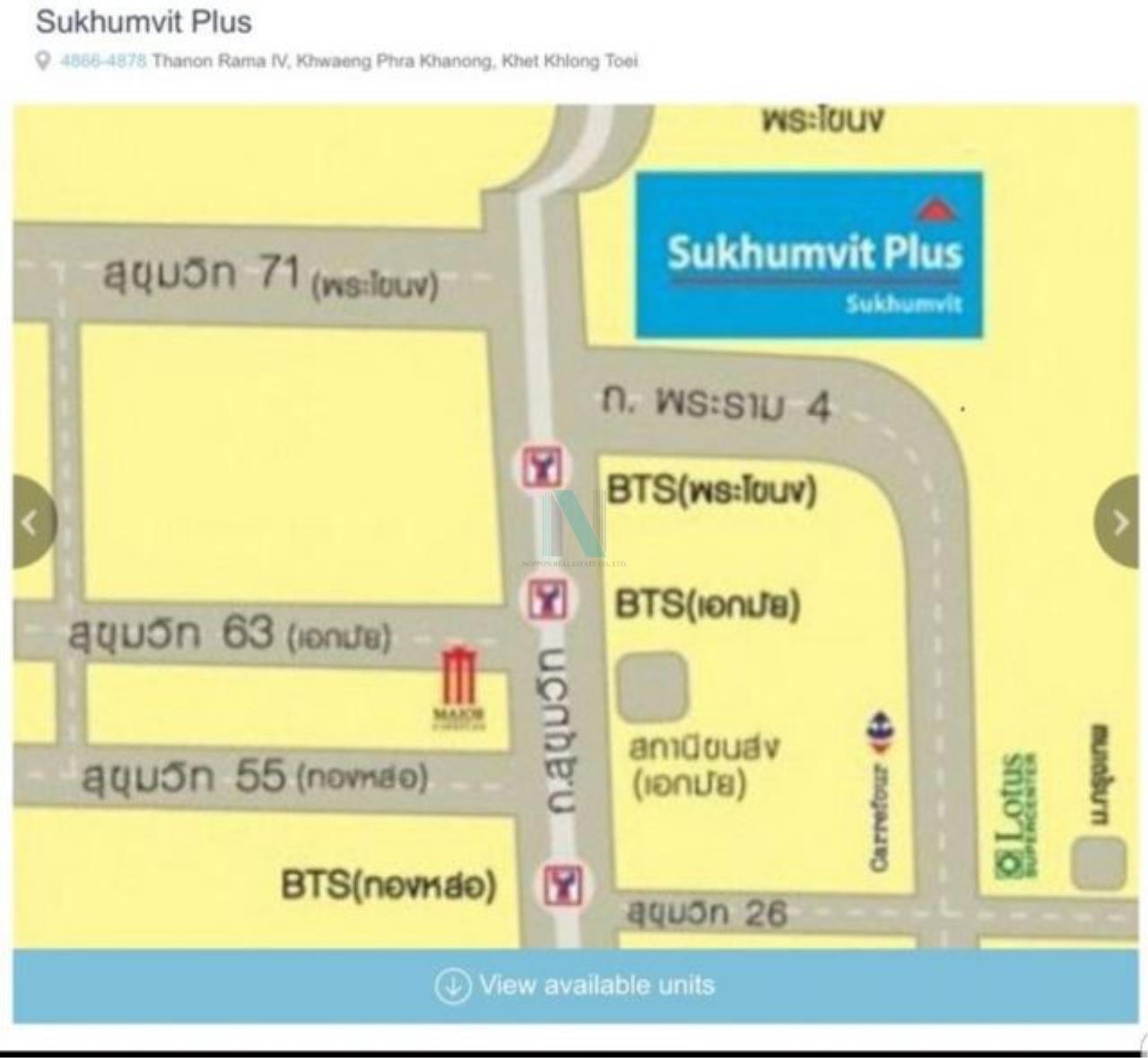 NOPPON REAL ESTATE CO.,LTD.  Agency's For rent Sukhumvit Plus 1 bedroom Floor 12A Building B near BTS Phra Khanong. 8