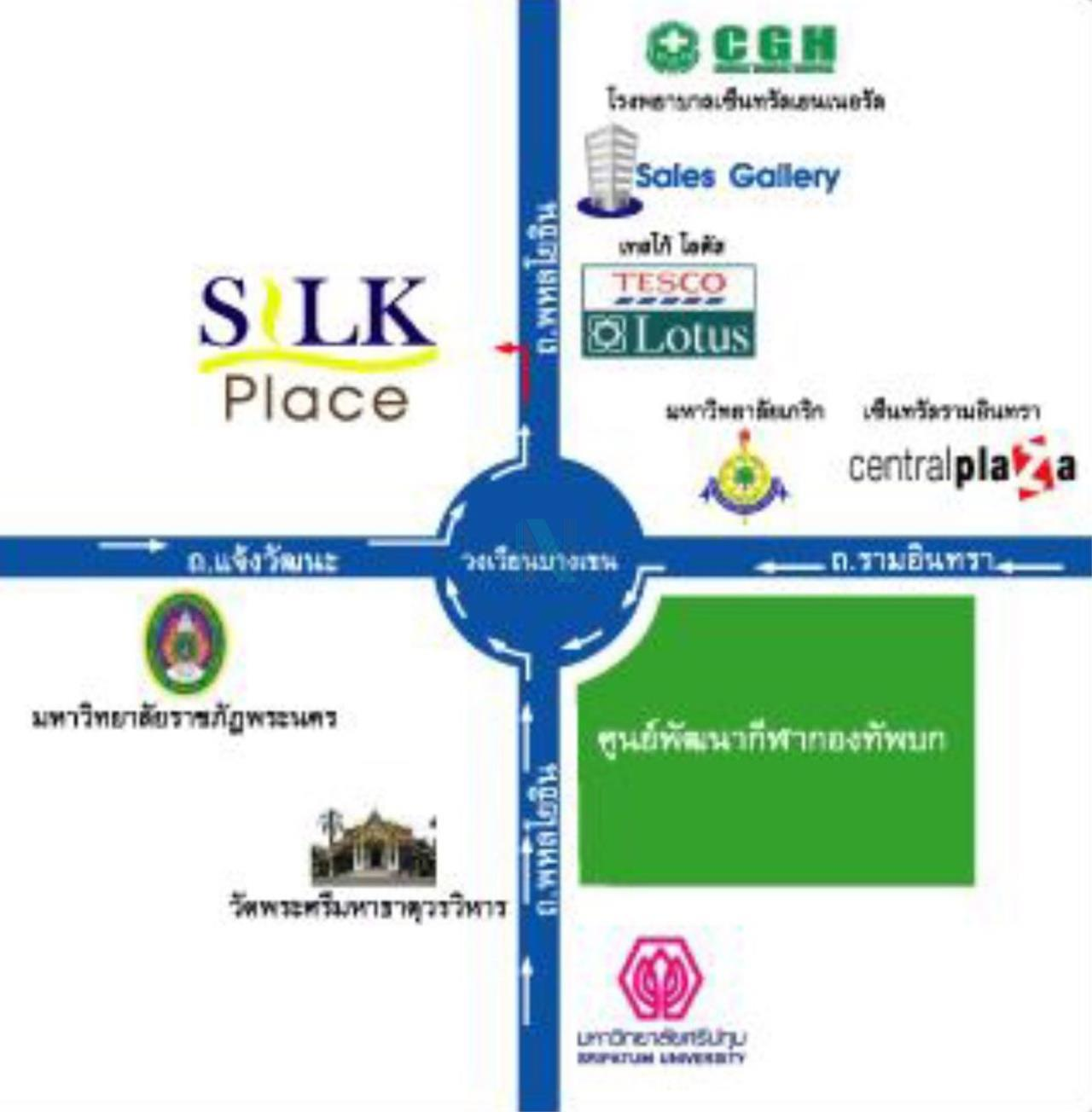 NOPPON REAL ESTATE CO.,LTD.  Agency's For rent Silk Phahonyothin-Laksi 1 bedroom 8th floor near department store Central Ramintra. 8