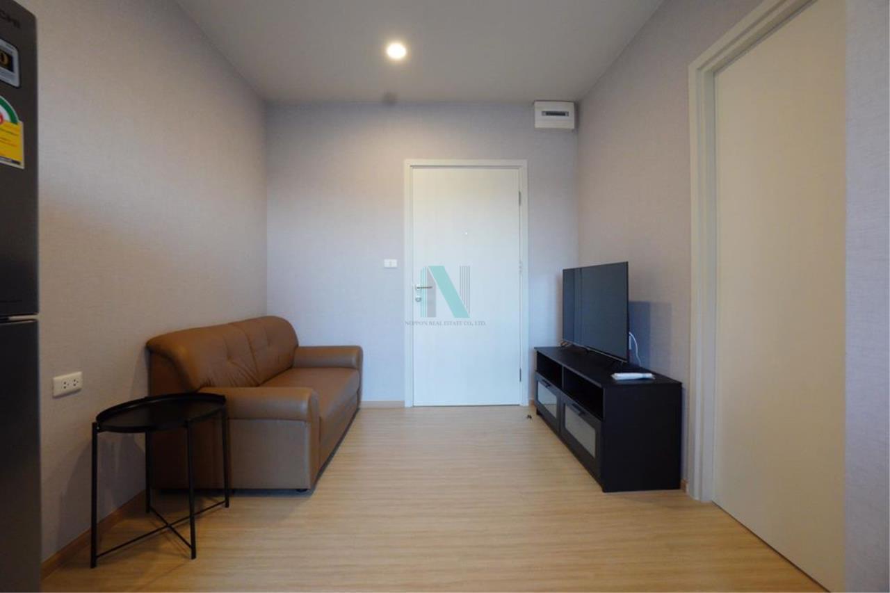 NOPPON REAL ESTATE CO.,LTD. Agency's For rent Plum Condo Pinklao Station 1 bedroom 12th floor near MRT Bang Yi Khan. 1