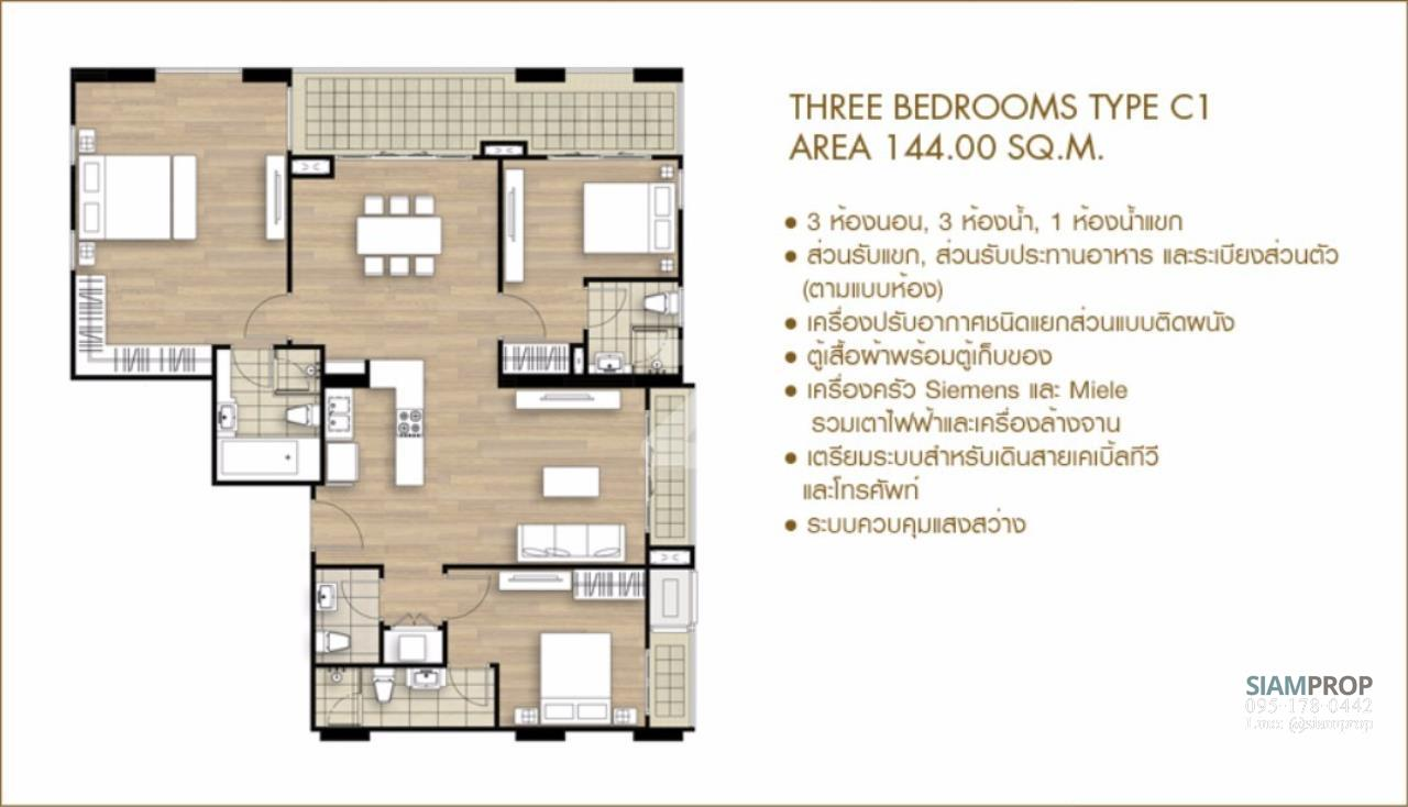 Siam Prop Agency's Penthouse 3 Bedrooms at Preen By Sansiri Condo for rent at Ruamrudee, Phloenchit Rd - Witthayu Rd. 7