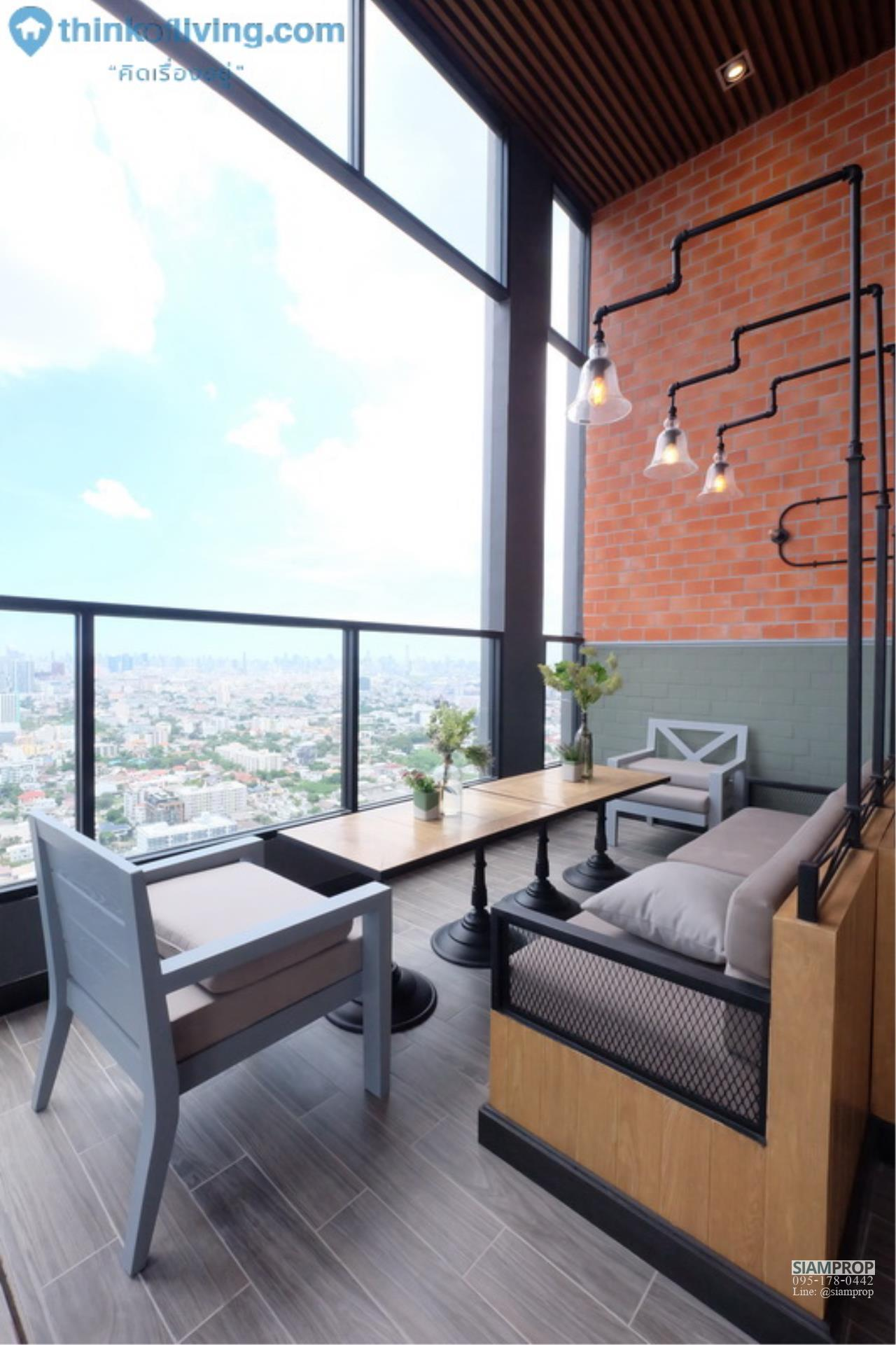 Siam Prop Agency's 1 Bedroom at ChapterOne Midtown for Rent, 100 m. to Ladprao MRT Station. 18,000 Baht Only 17