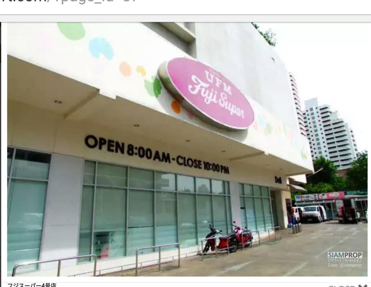 Siam Prop Agency's City Resort Sukhumvit 49  For Rent 7