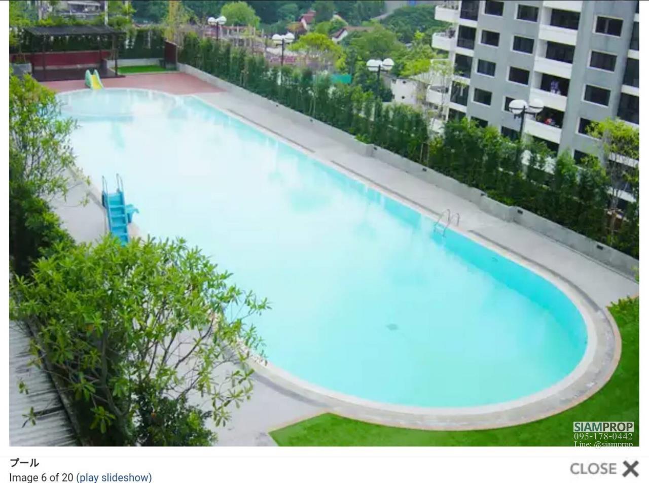Siam Prop Agency's City Resort Sukhumvit 49  For Rent 5