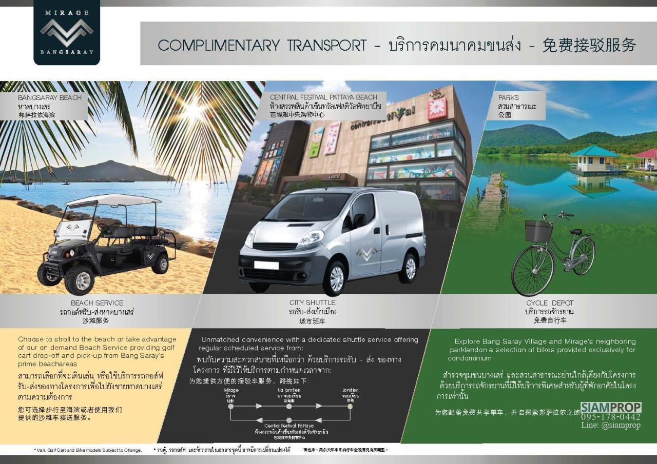 Siam Prop Agency's For Sale - Mirage Bangsaray 9