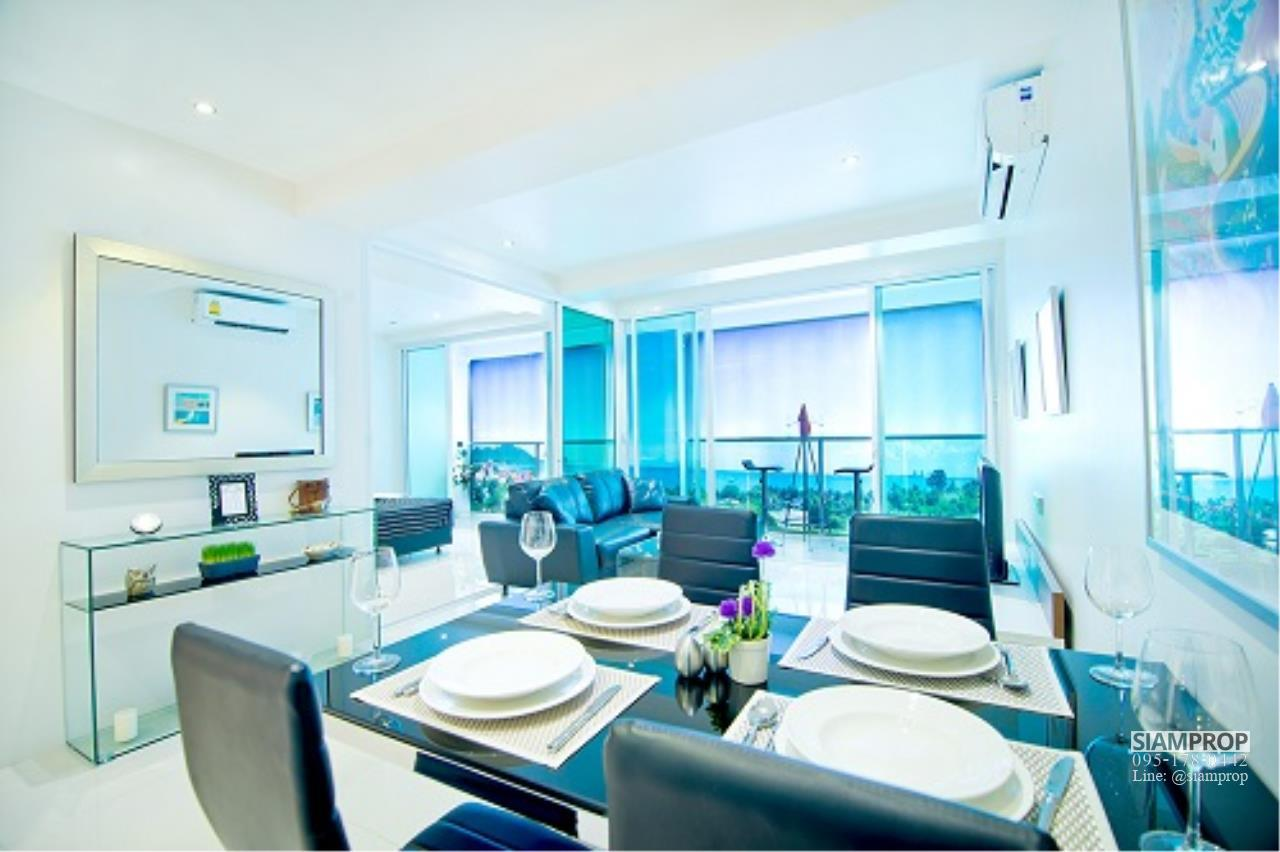 Siam Prop Agency's Sea Saran Condominium 3