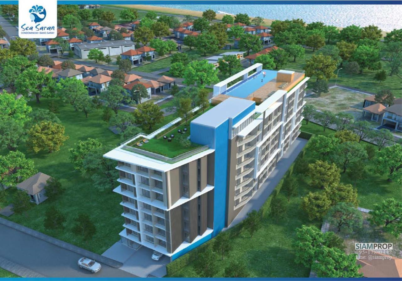 Siam Prop Agency's Sea Saran Condominium 5
