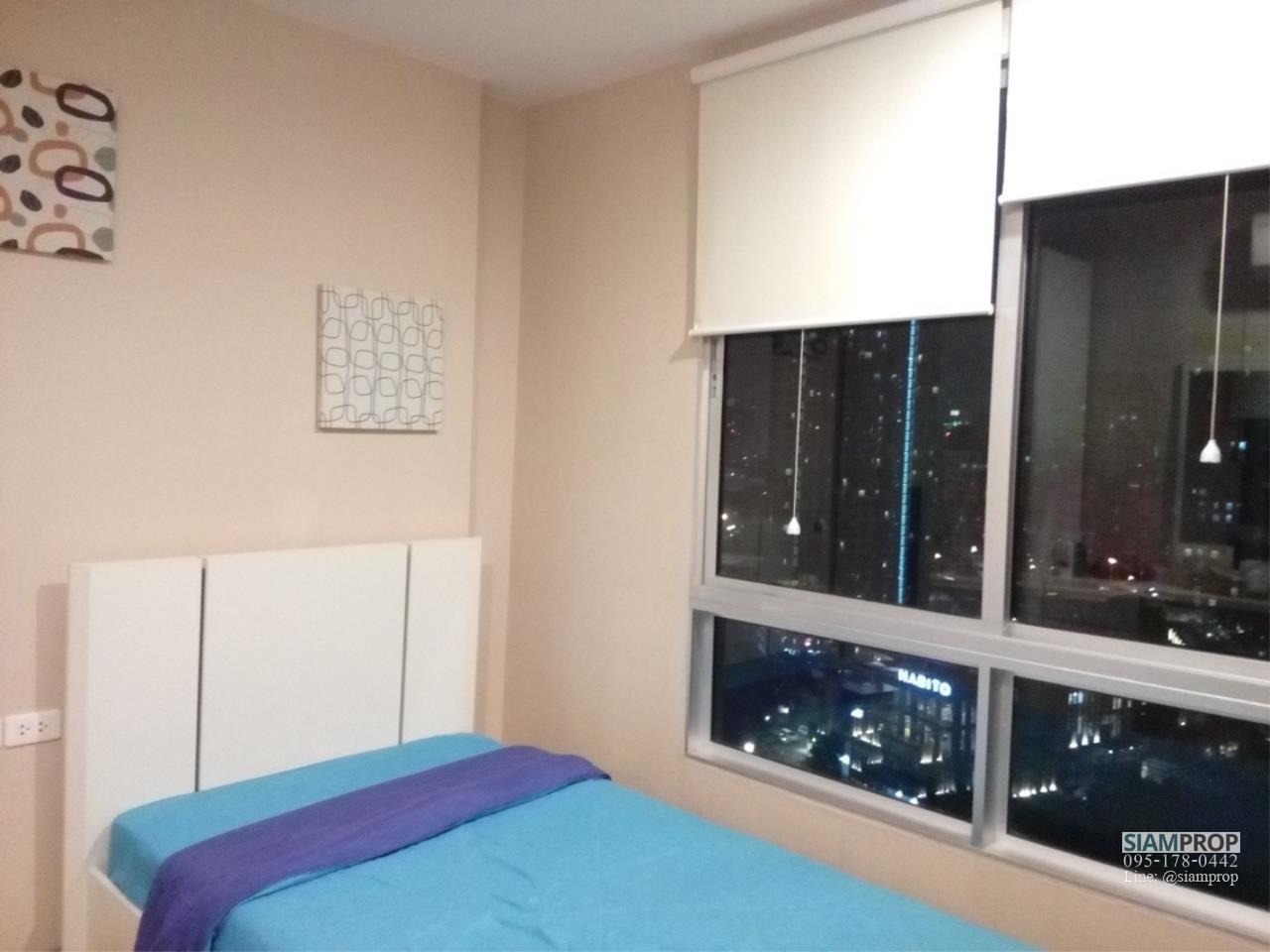 Siam Prop Agency's The base Sukhumvit 77 , 2 bedrooms for rent 4