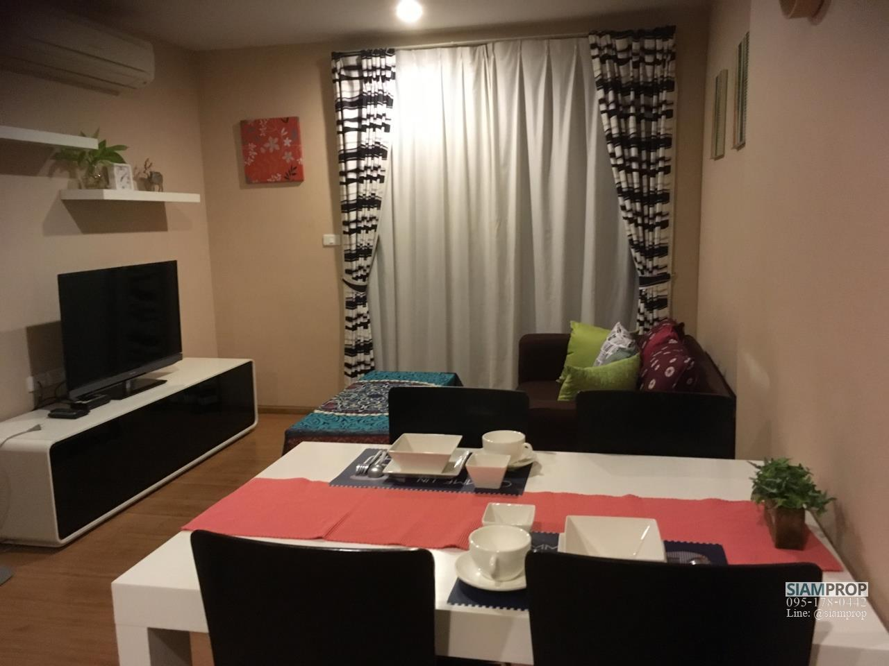 Siam Prop Agency's The base Sukhumvit 77 , 2 bedrooms for rent 1