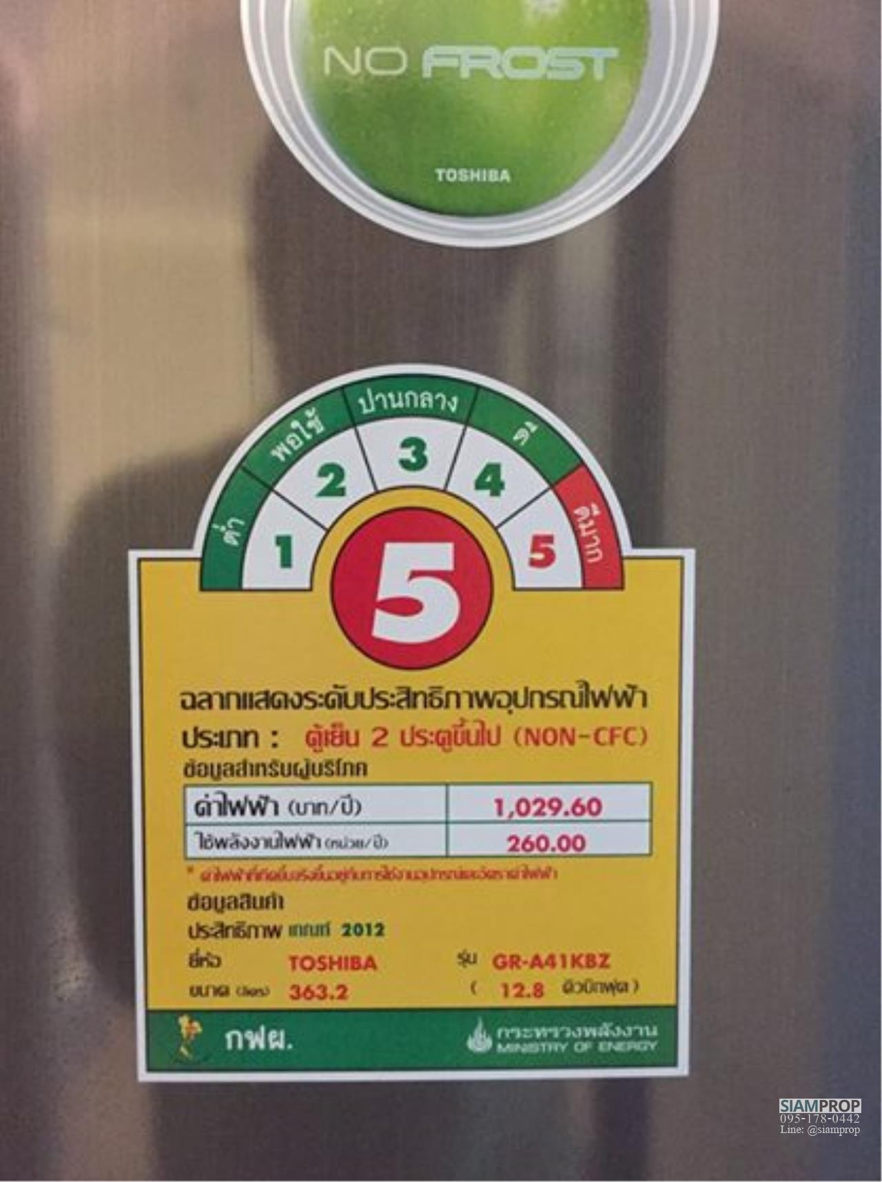 Siam Prop Agency's Life Asoke 7
