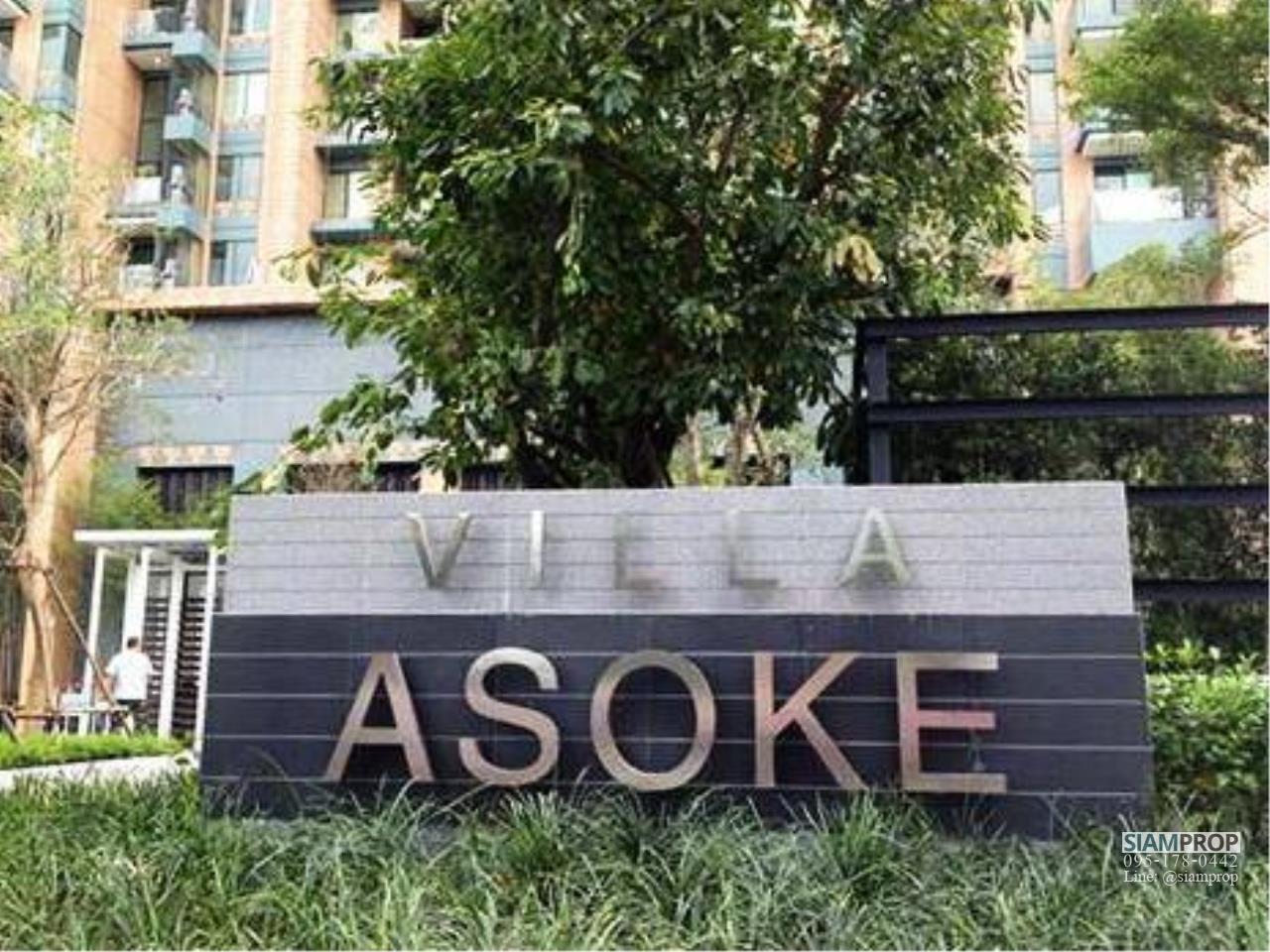 Siam Prop Agency's Villa Asoke Condo 8