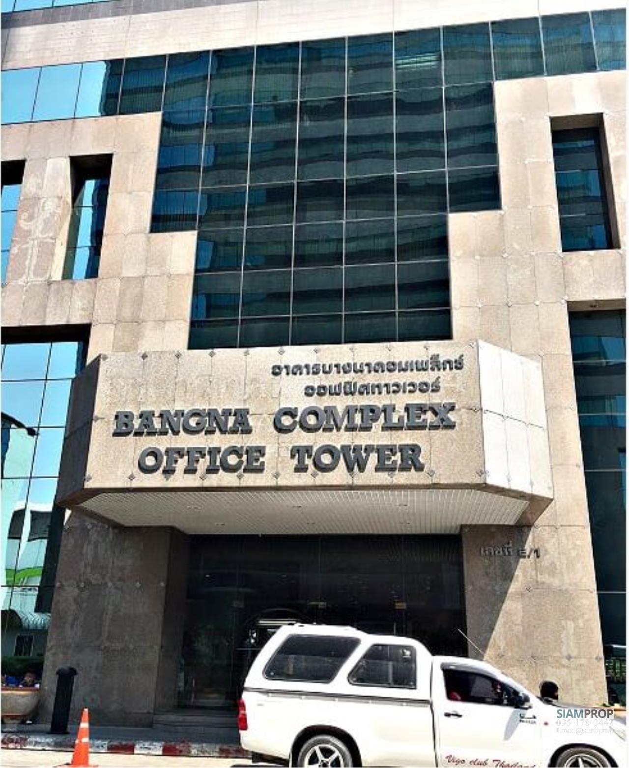Condominium for Rent at Bangna Complex Office Tower, Bang Na