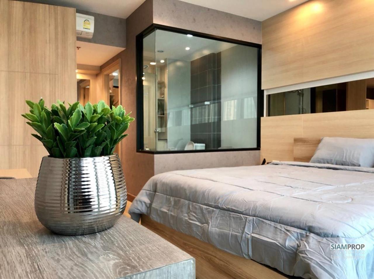 Siam Prop Agency's Ladda Plus condo 4