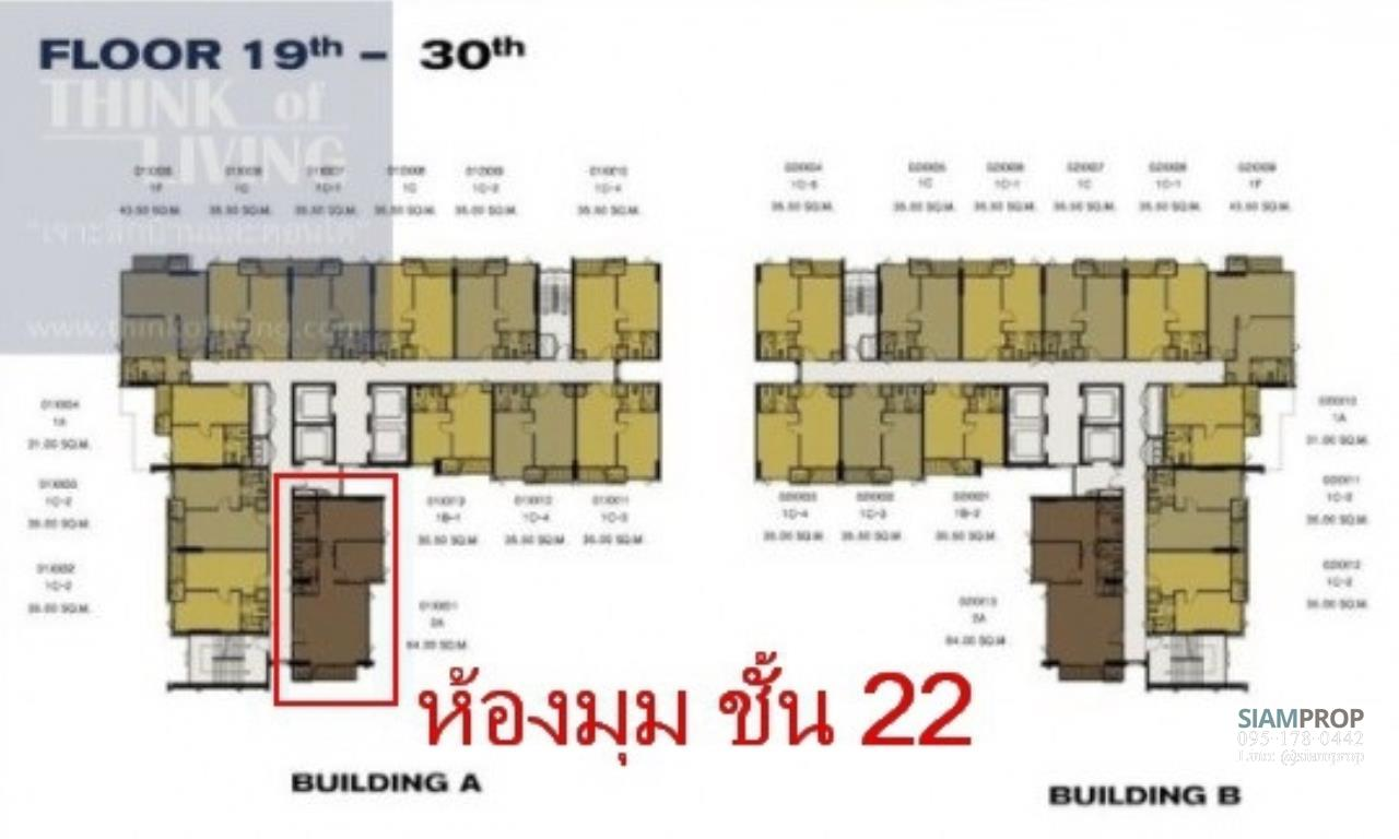 Siam Prop Agency's Sale Nye by Sansiri  Wong Wian Yai 14