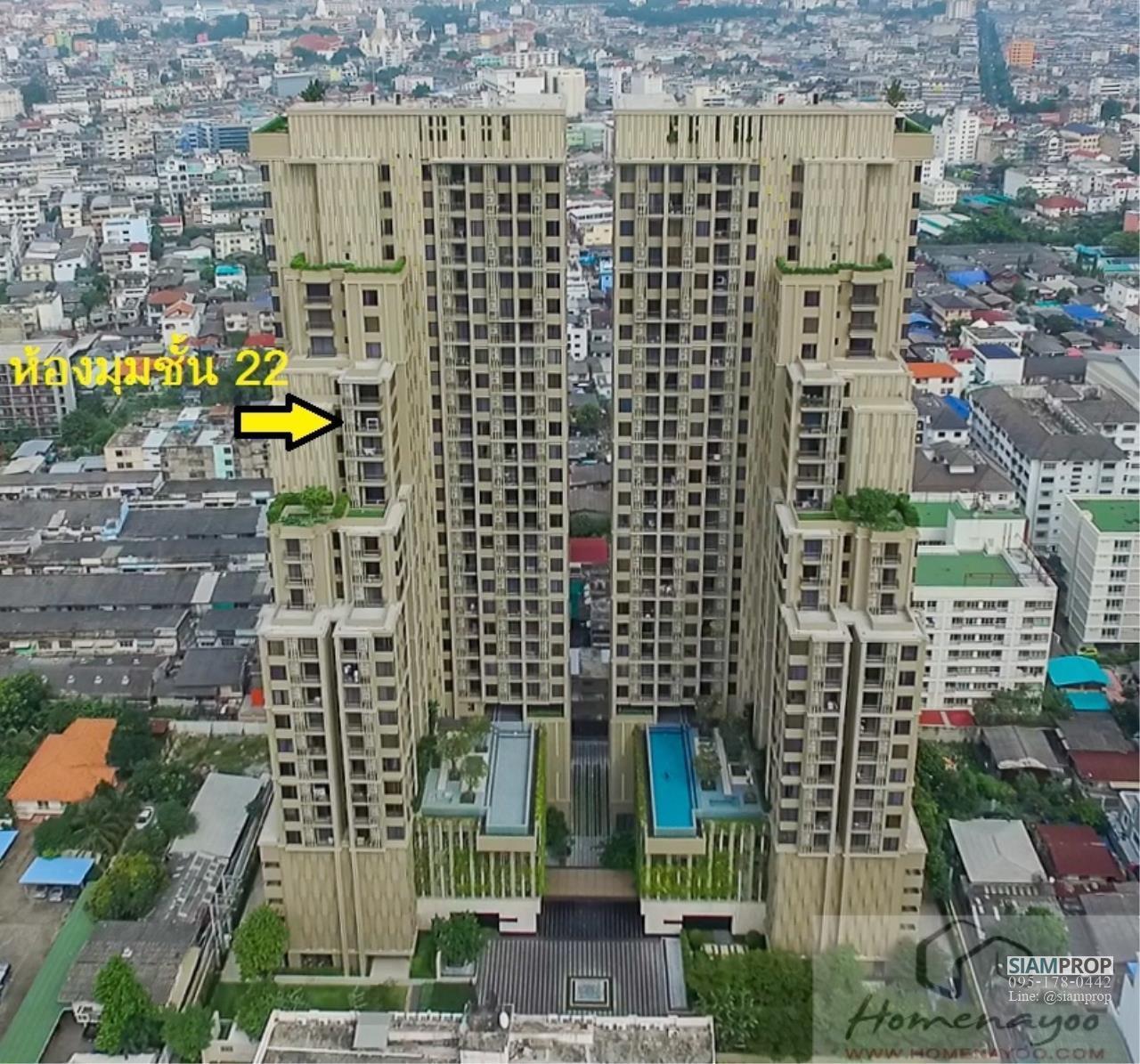 Siam Prop Agency's Sale Nye by Sansiri  Wong Wian Yai 12
