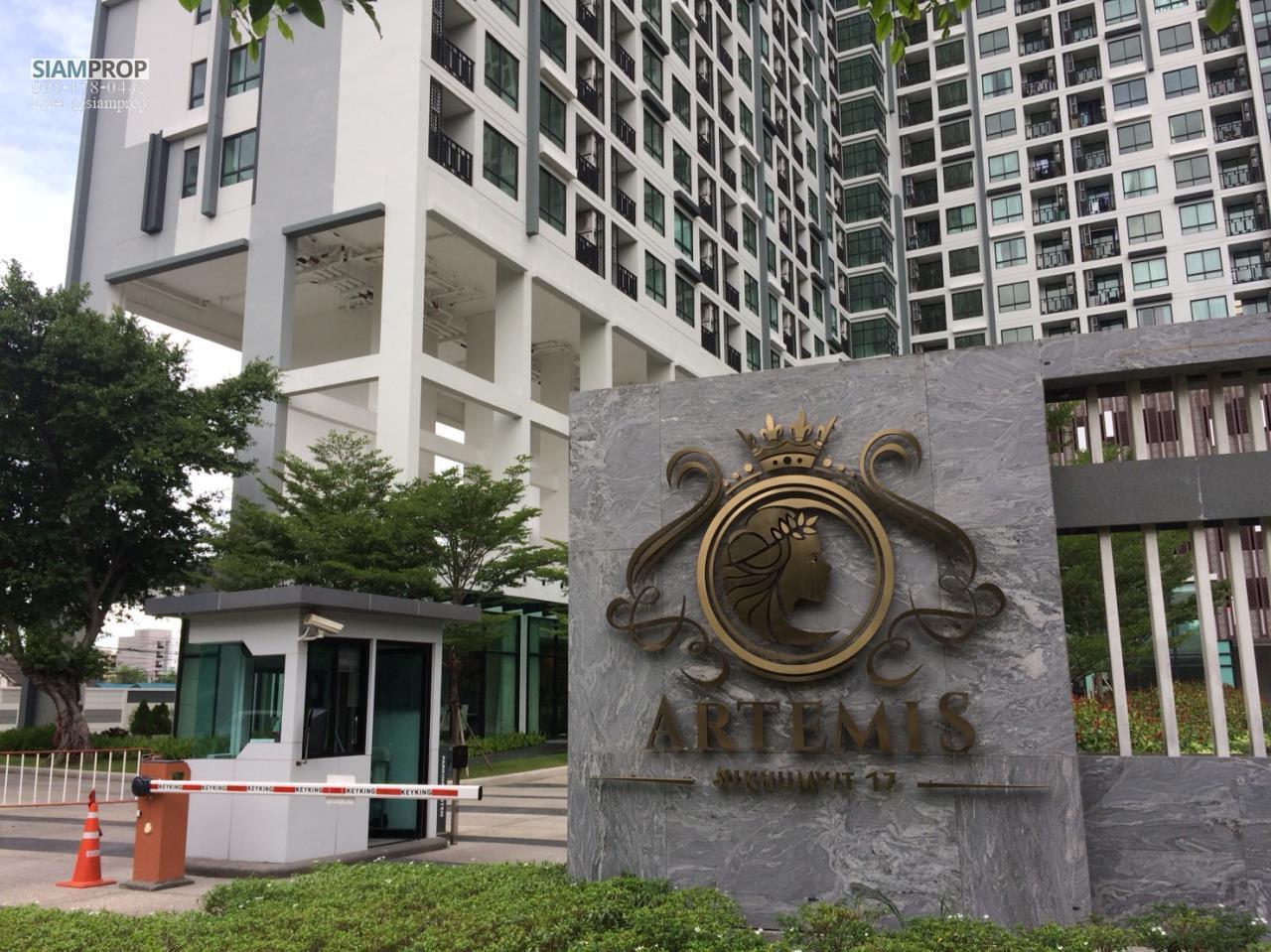 Siam Prop Agency's Artemis Condominium 2