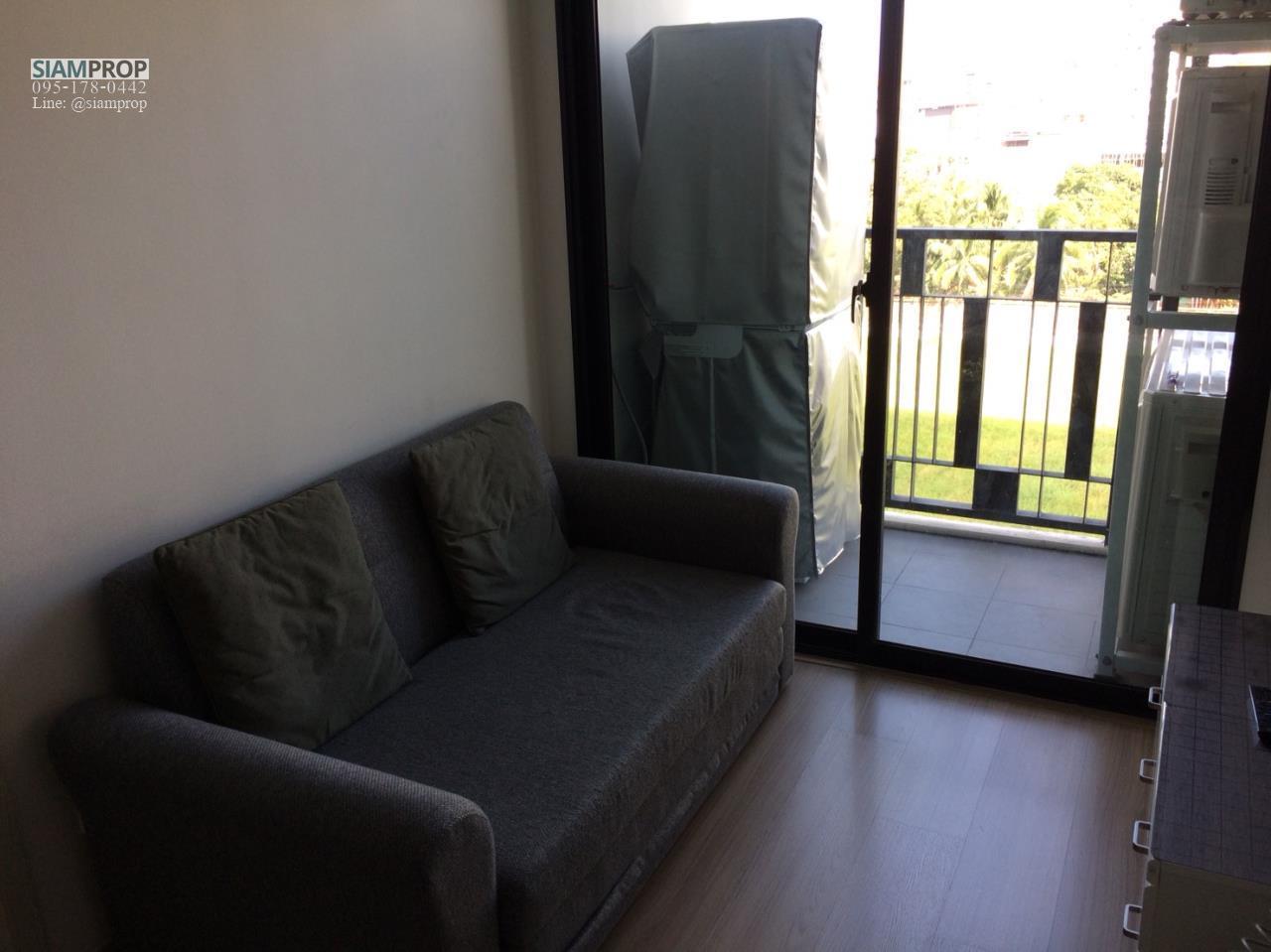 Siam Prop Agency's Artemis Condominium 3