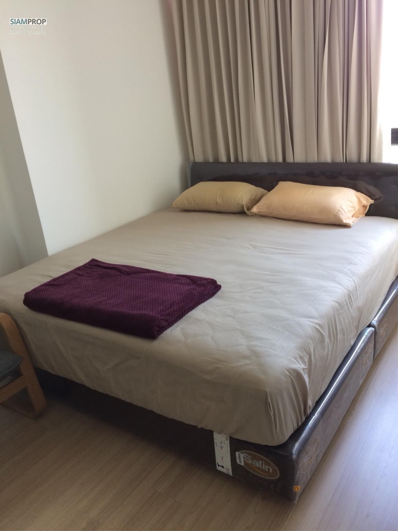 Siam Prop Agency's Artemis Condominium 1