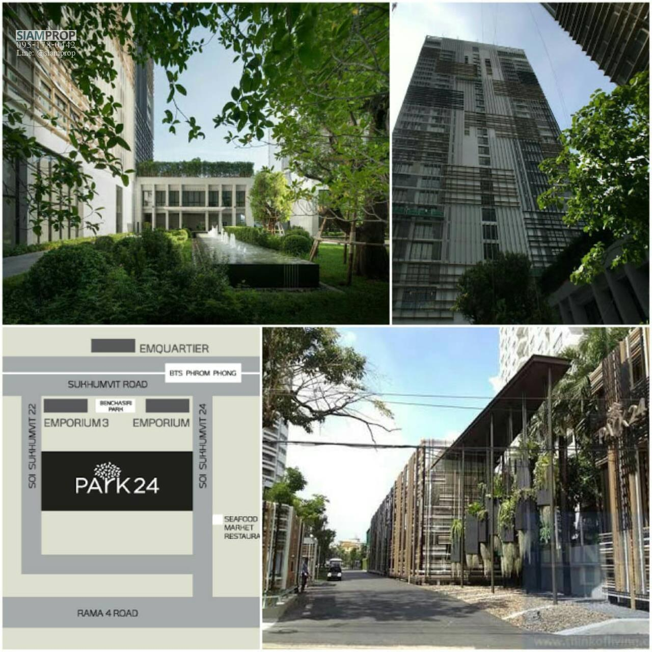 Siam Prop Agency's condo park24 7
