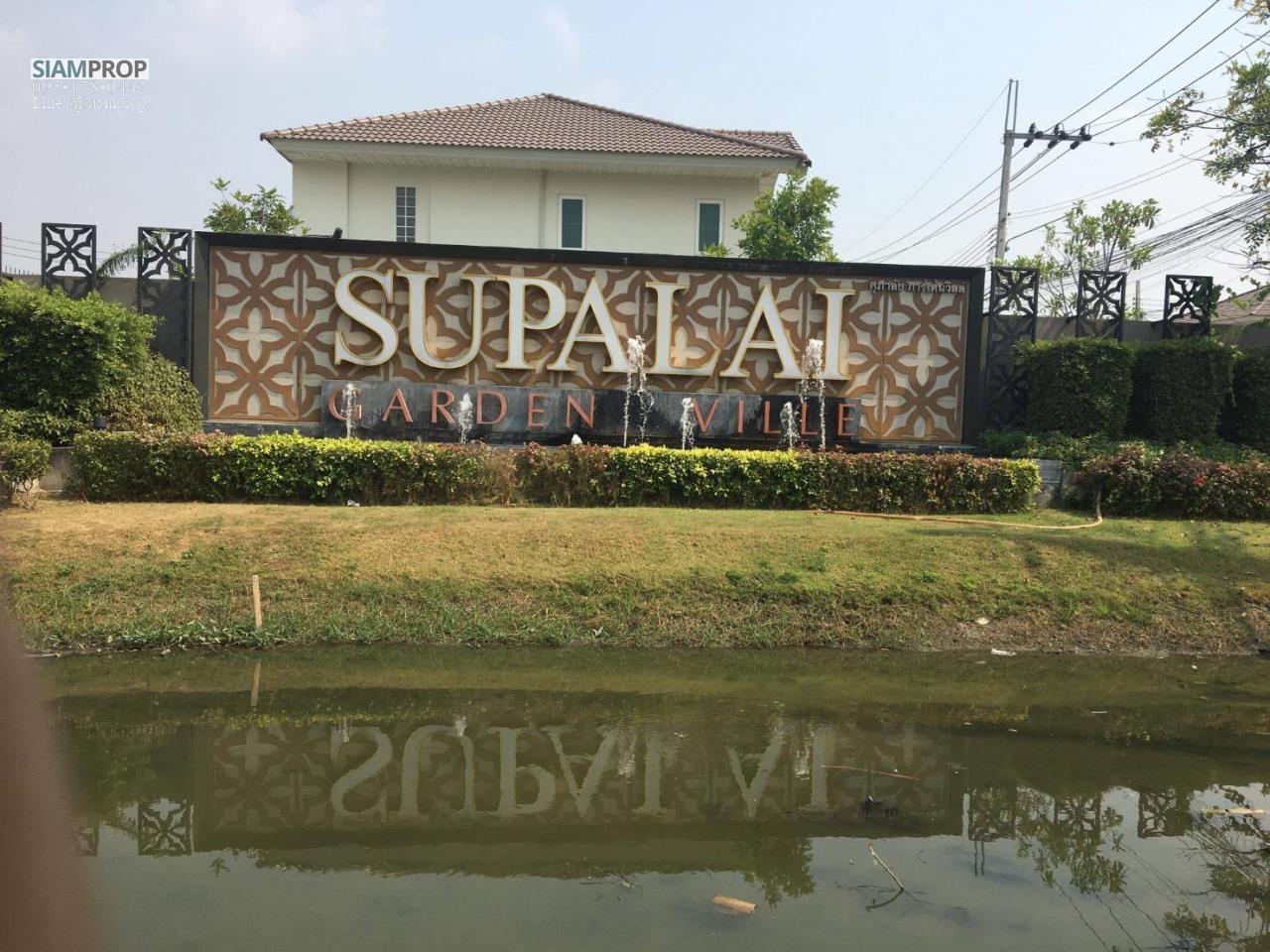 Siam Prop Agency's Supalai Garden Ville 2