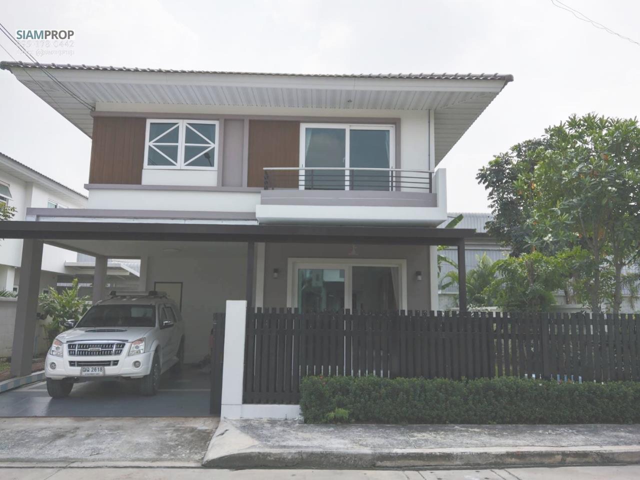 Siam Prop Agency's Supalai Garden Ville 1