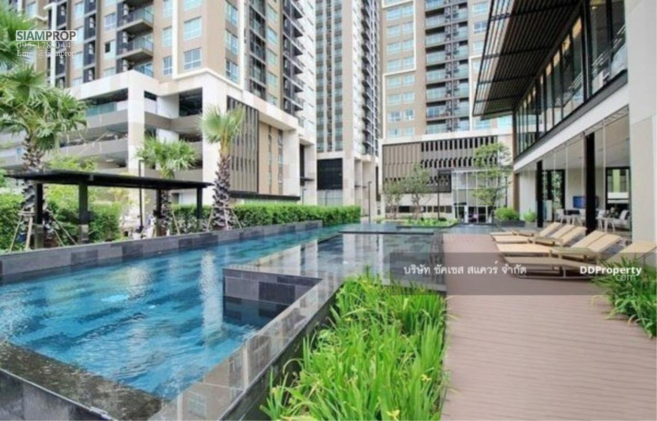 Siam Prop Agency's FUSE Chan - Sathorn 14