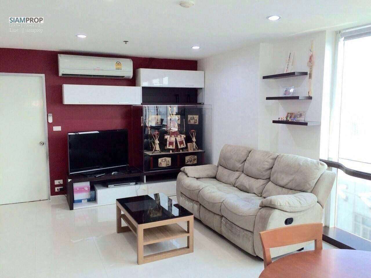 Siam Prop Agency's Asoke place  4
