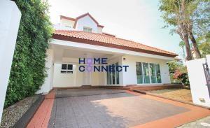 Villa Nakarin House for Rent