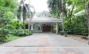 Sukhumvit 36 Garden Village @ Thong Lo