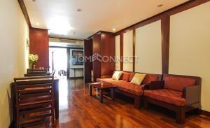State Tower Silom Condominium for Rent