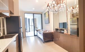 Noble Ploenchit Condominium for Rent
