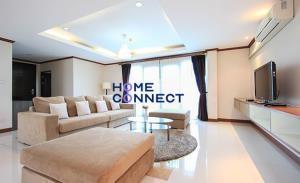 Apartment for Rent in Soi Pridi Banomyong 31