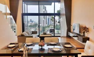 Siamese Exclusive Sukhumvit 31 Condominium for Rent