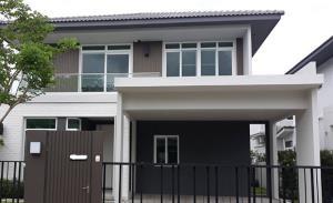 Moobaan Mantana 2 Bangna Km.7 House for Remt