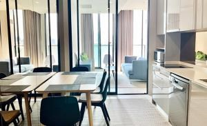 Noble Ploenchit Condominium for Rent