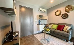 The Base Park West Condominium for Sale/Rent
