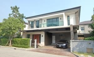 The City Bangna Village House for Rent