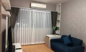 My Condo Sukhumvit 52 Condominium for Rent