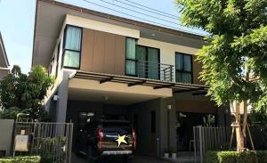 Moobaan Lumpini Suanluang Grand Rama 9 House for Rent