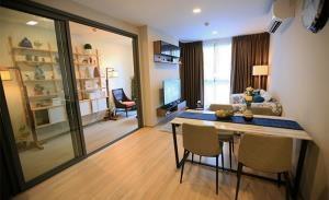 Taka Haus Condominium for Sale/Rent