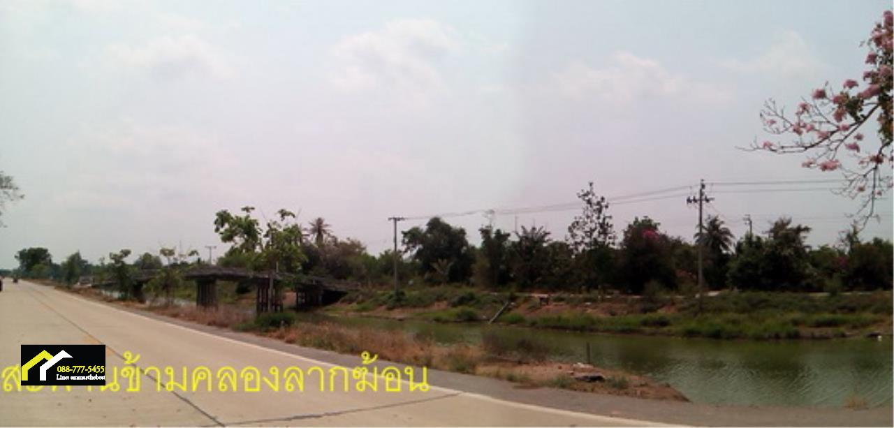 Agent - Ammar Agency's Sale Land 7-1-34 sq.w. in Sai Noi near Taikae Noi Factory and lakgong cana 4