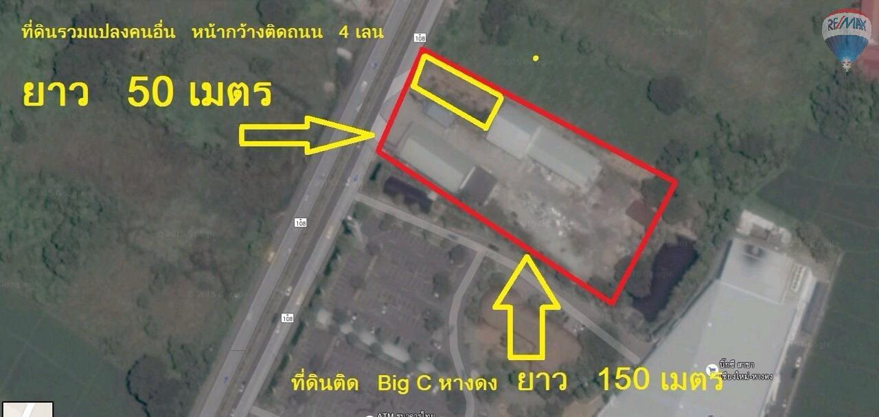 RE/MAX Properties Agency's Land in Chiang Mai 5 Rai for sale vey cheap 10