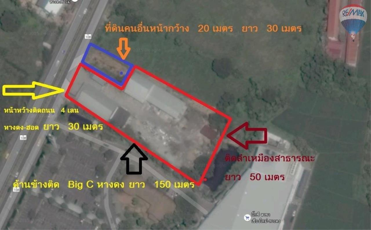 RE/MAX Properties Agency's Land in Chiang Mai 5 Rai for sale vey cheap 2