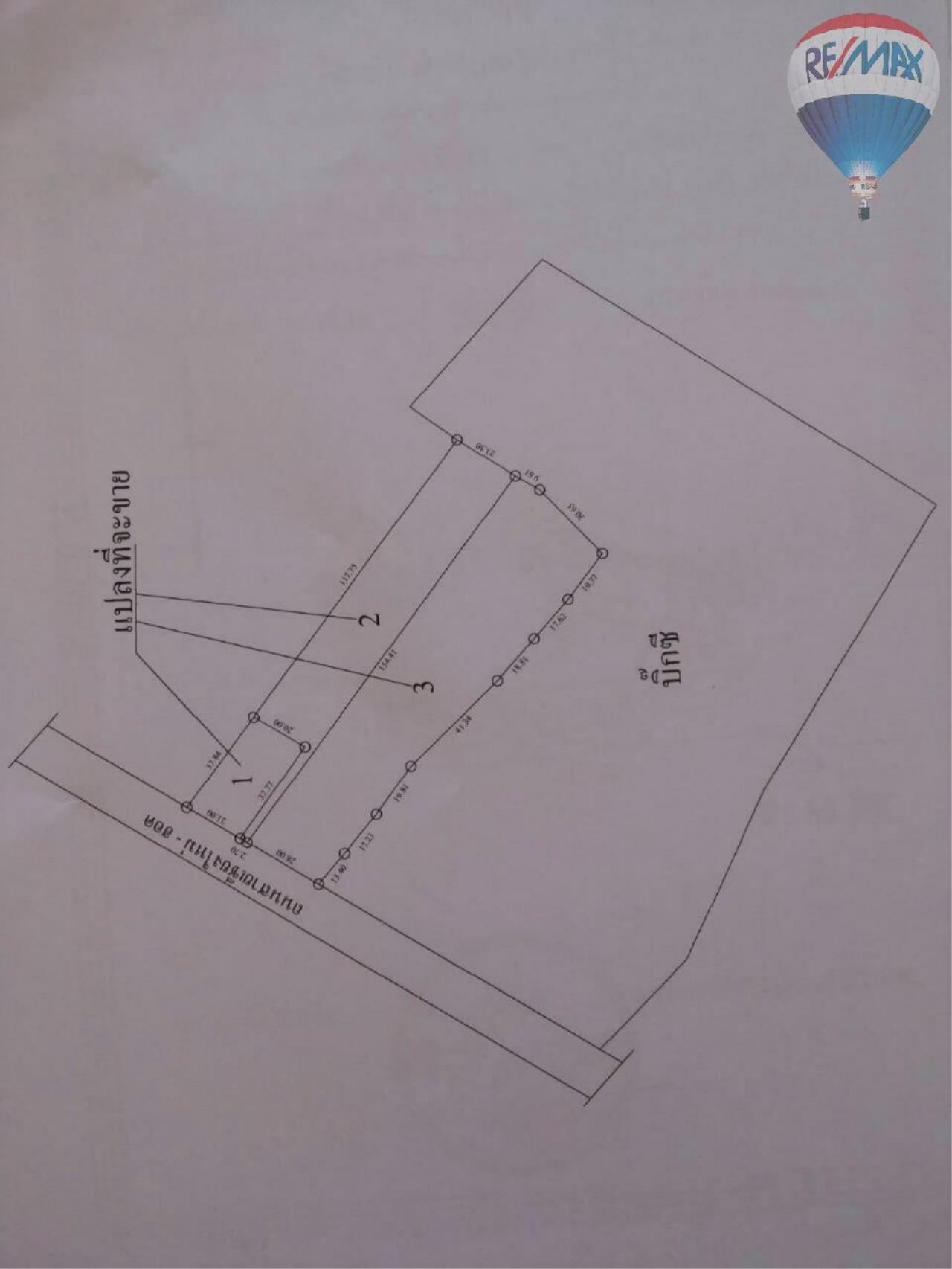 RE/MAX Properties Agency's Land in Chiang Mai 5 Rai for sale vey cheap 3