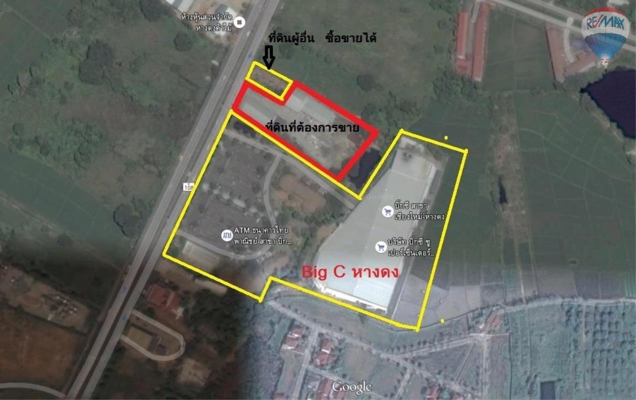 RE/MAX Properties Agency's Land in Chiang Mai 5 Rai for sale vey cheap 5
